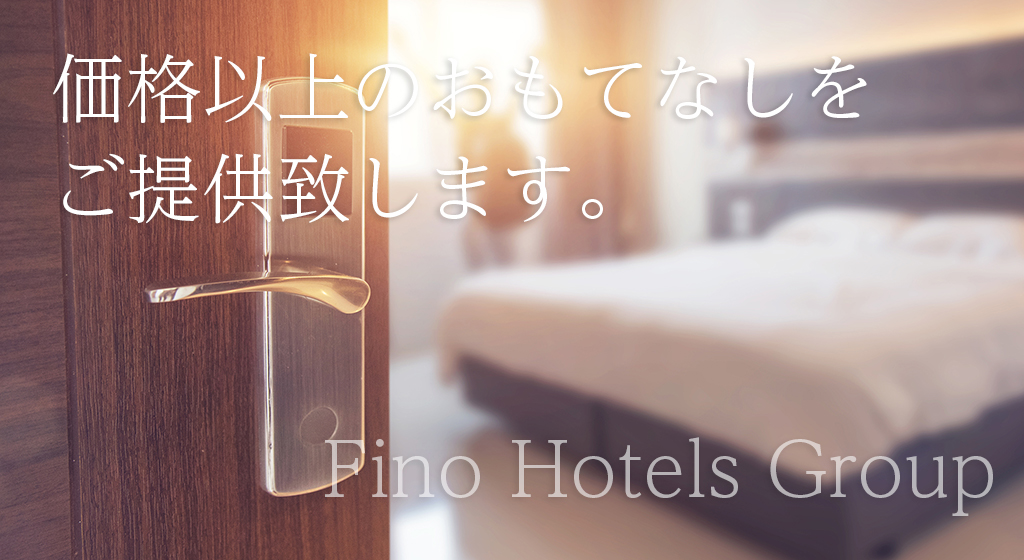 Fino Hotels Group